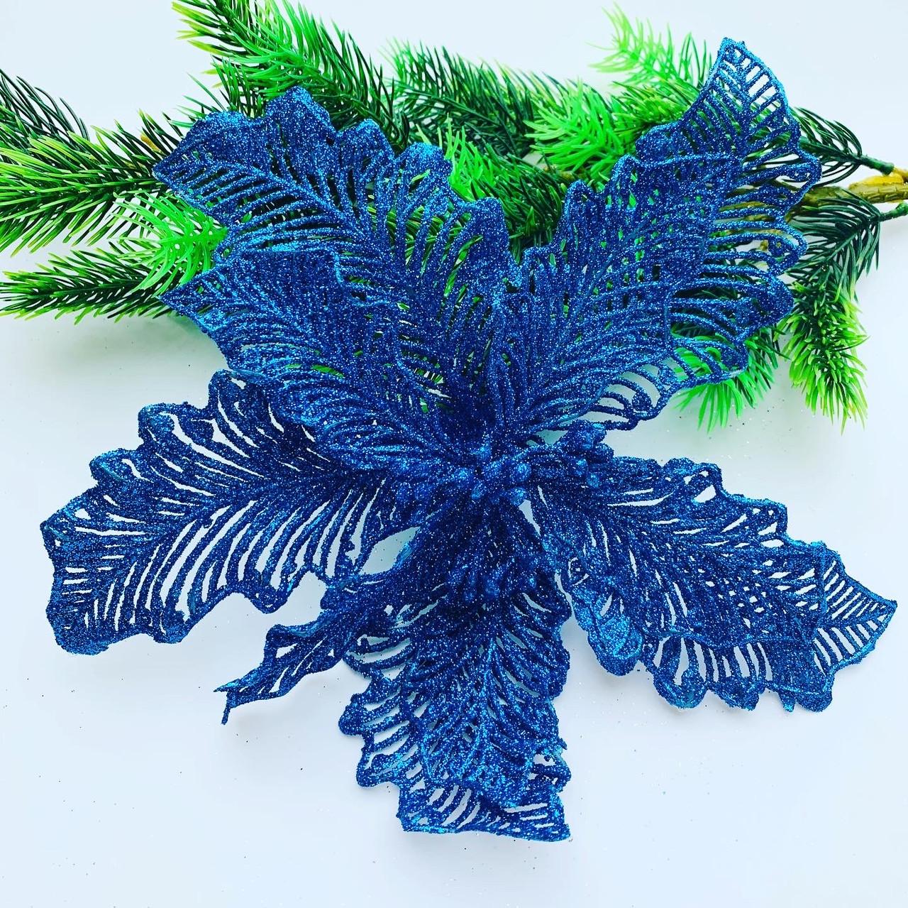 Новогоднее украшение. Пуансеттия синяя(24 см)