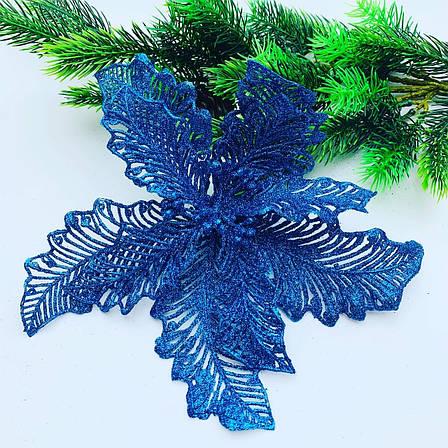 Новогоднее украшение. Пуансеттия синяя(24 см), фото 2