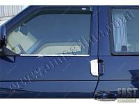 Нижние молдинги стекол VW T4 Caravelle (1995-2003) (нерж.) 2 шт