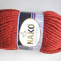 Пряжа Nako Sport Wool 4409 терракот