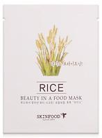 Осветляющая и смягчающая тканевая маска для лица Skinfood Beauty in a Food Mask Sheet Рис, фото 1