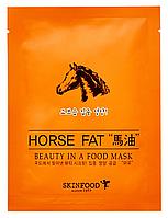 Питательная и восстанавливающая тканевая маска для лица Skinfood Beauty in a Food Mask Sheet Лошадиный жир, фото 1