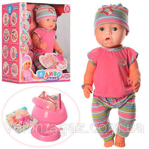 Кукла-пупс ДИВО YL1899C-S-UA , интерактивная,42 см, 9 функций, пьет, писяет