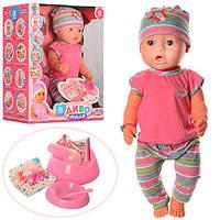 Кукла-пупс ДИВО YL1899C-S-UA , интерактивная,42 см, 9 функций, пьет, писяет, фото 1
