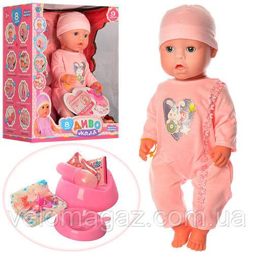 Кукла-пупс ДИВО YL1899F-S-UA , интерактивная,42 см, 9 функций, пьет, писяет
