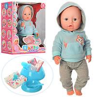 Кукла-пупс ДИВО YL1898N-S-UA , интерактивная,42 см, 8 функций, пьет, писяет, 9 аксессуаров