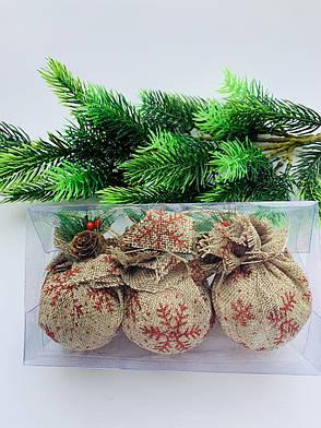 Новогоднее украшение. Игрушка на ёлку(мешковина), фото 2