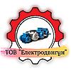 "ТОВ  ""ЕЛЕКТРОДВИГУН """