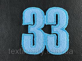 Нашивка цифра 33 голубой 63х66 мм