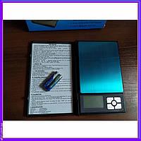 Ювелирные электронные весы 0,01-500 гр