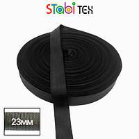 Лямовка тесьма окантовочная (обтачка) 23мм - 250гр 2327 (100м/боб) Чёрная