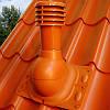 Вентиляционный выход ХОЛОДНЫЙ  для металлочерепицы УНИВЕРСАЛЬНЫЙ 150 мм