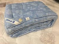 Шерстяное Одеяло «Элит» Руно 200х220 См