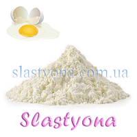 Альбумин - сухой яичный белок - 1 кг