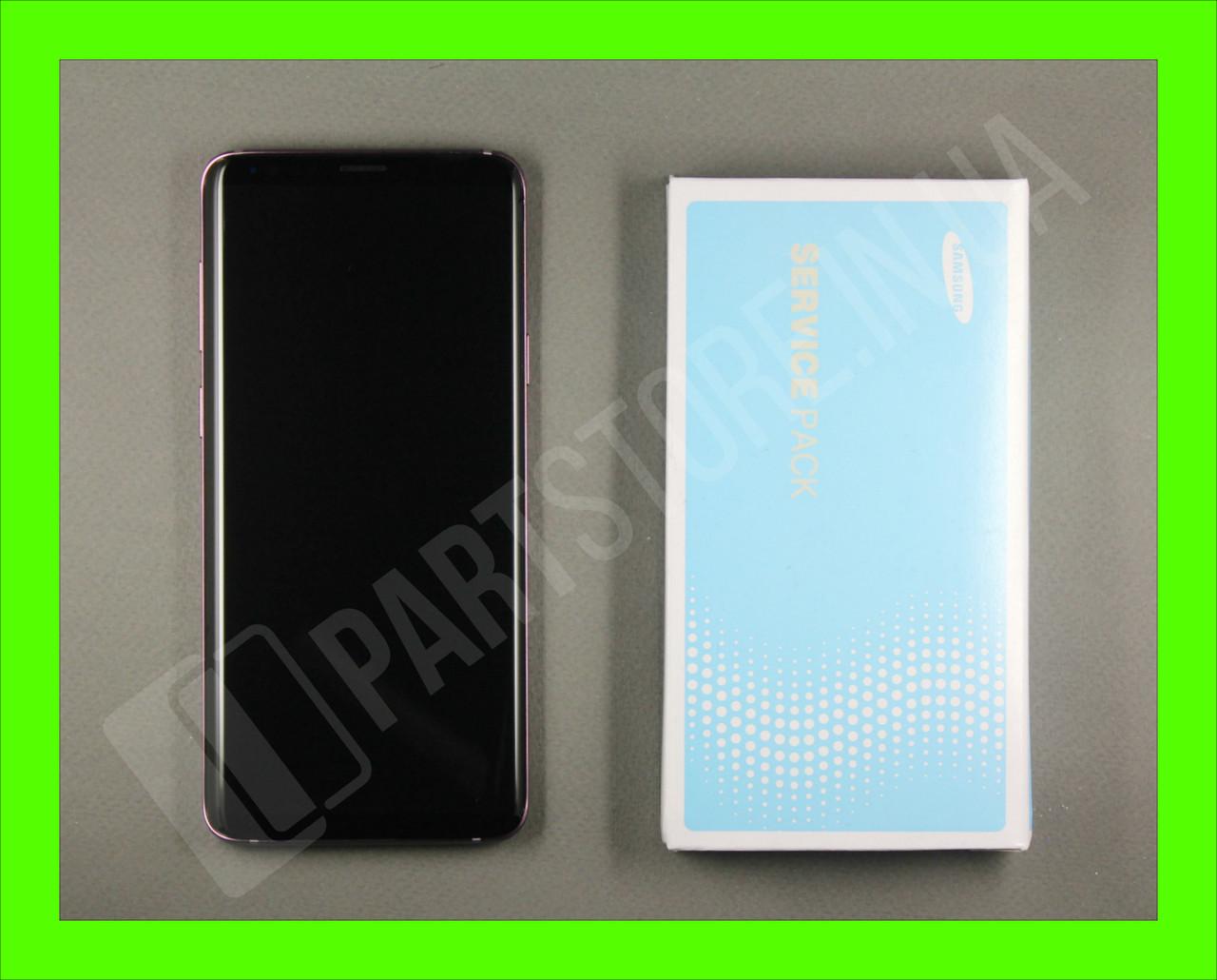 Дисплей Samsung g965 Lilac Purple s9 Plus (GH97-21691B) сервисный оригинал в сборе с рамкой