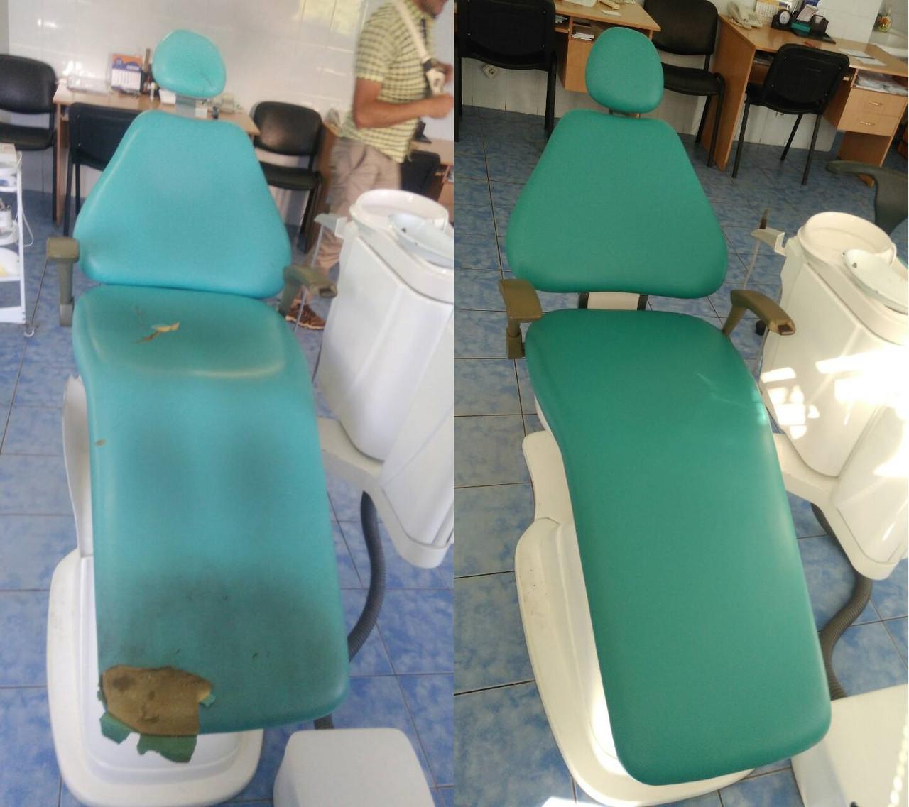 Перетяжка стоматологического кресла