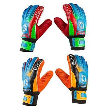 Вратарские перчатки Latex Foam ELITE, №9.