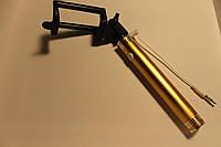 Монопод для селфи S016 (алюминиевое покрытие) золотистый