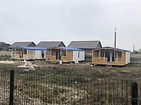 Строительство Турбаз