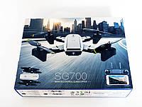 Квадрокоптер (Дрон) SG700 c WiFi Камерой + складывающийся корпус