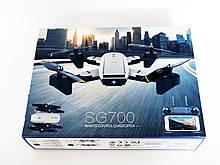 Квадрокоптер (Дрон) SG700 c WiFi Камерою + складаний корпус