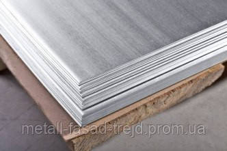Лист алюминиевый АД0н2 4,0х1000х2000мм и 4,0х1250х2500мм