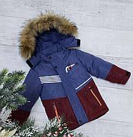 Зимняя куртка 813 на 100% холлофайбере размеры от 80 см до 104 см рост
