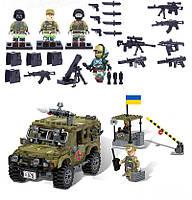 Конструктор Военный Бронированный Джип Украинской Армии и Диверсанты 497 деталей