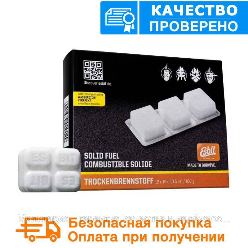 Твердое топливо Esbit (сухой спирт) таблетированное  (6 штук по 14гр )