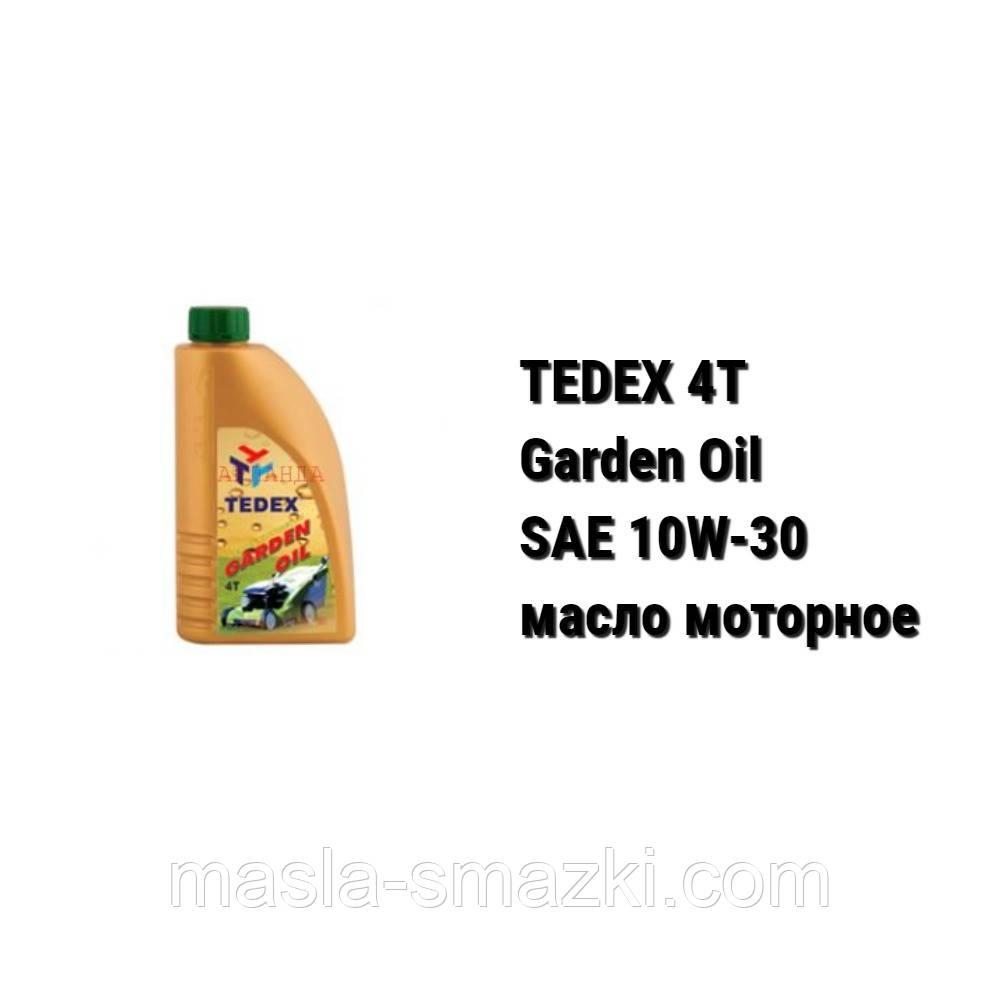 TEDEX масло четырехтактных двигателей 4T GARDEN OIL SAE 10w-30 - (1 л)