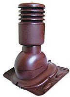 Вентиляционный выход УТЕПЛЕННЫЙ для металлочерепицы УНИВЕРСАЛЬНЫЙ 150 мм
