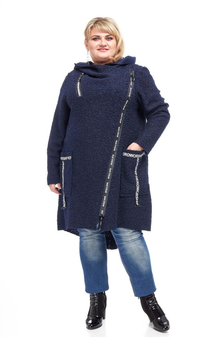 Модный кардиган размера плюс Корнелия синий (64-70)