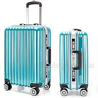Глянцевый надёжный пластиковый чемодан, бирюзовый комплект