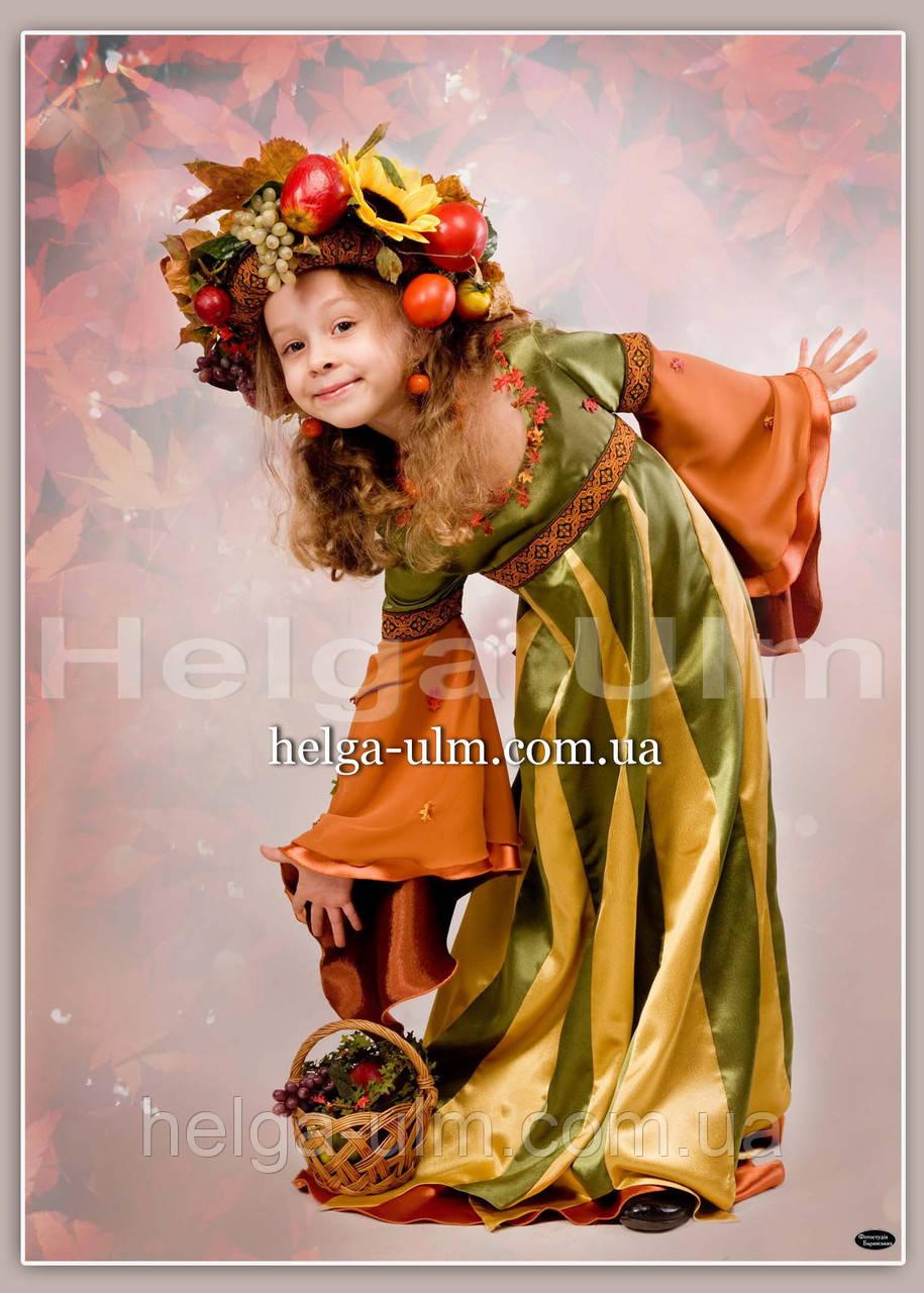 "Прокат дитячого карнавального костюма ""Осінь"", ""Осень"" по Україні"