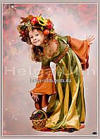 """Прокат дитячого карнавального костюма """"Осінь"""", """"Осень"""" по Україні, фото 1"""