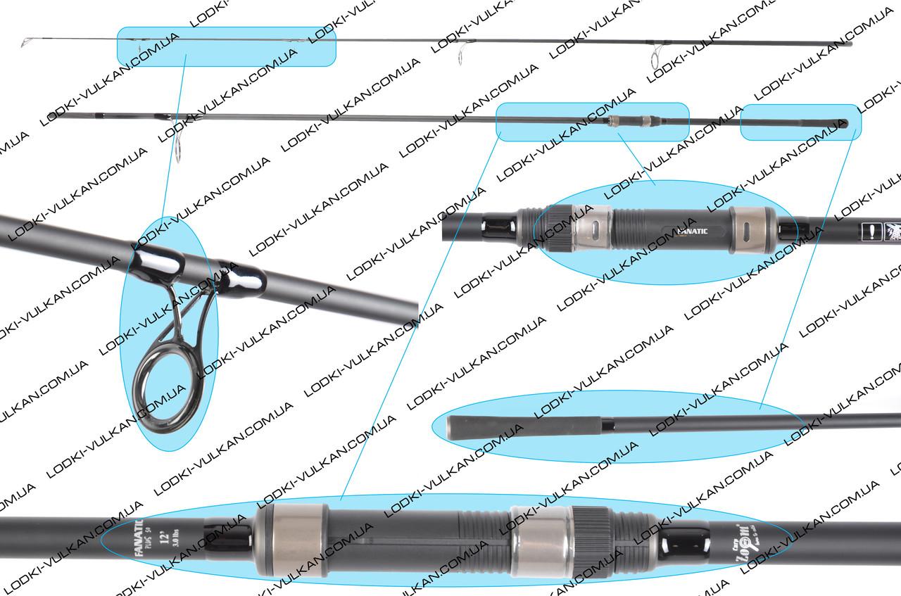 Карповое удилище CZ1626 CZ Fanatic Plus carp rod