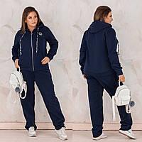 Женский теплый спортивный костюм кофта на молнии и штаны трехнить с начесом размер: от 48 до 58 РАСПРОДАЖА!