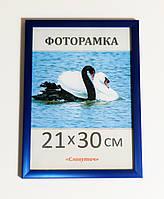 Фоторамка ,пластиковая, А4, 21х30, рамка , для фото, дипломов, сертификатов, грамот, картин, 1611-38