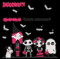 Скидка на Хэллоуин 2019 - сделай себе приятность 😇