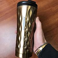 Термос термокружка Starbucks gold Старбакс Градиент EL-276 500 ml золотая кружка реплика