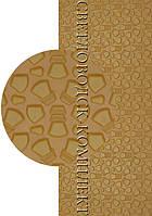 Полиуретан листовой набоечный BISSELL-WINTER, р. 200*200*6мм, цв. бежевый