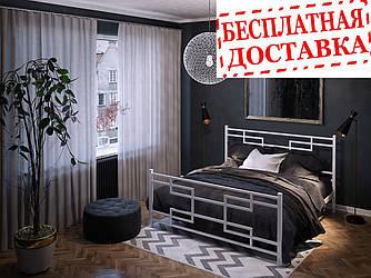 Ліжко Фавор