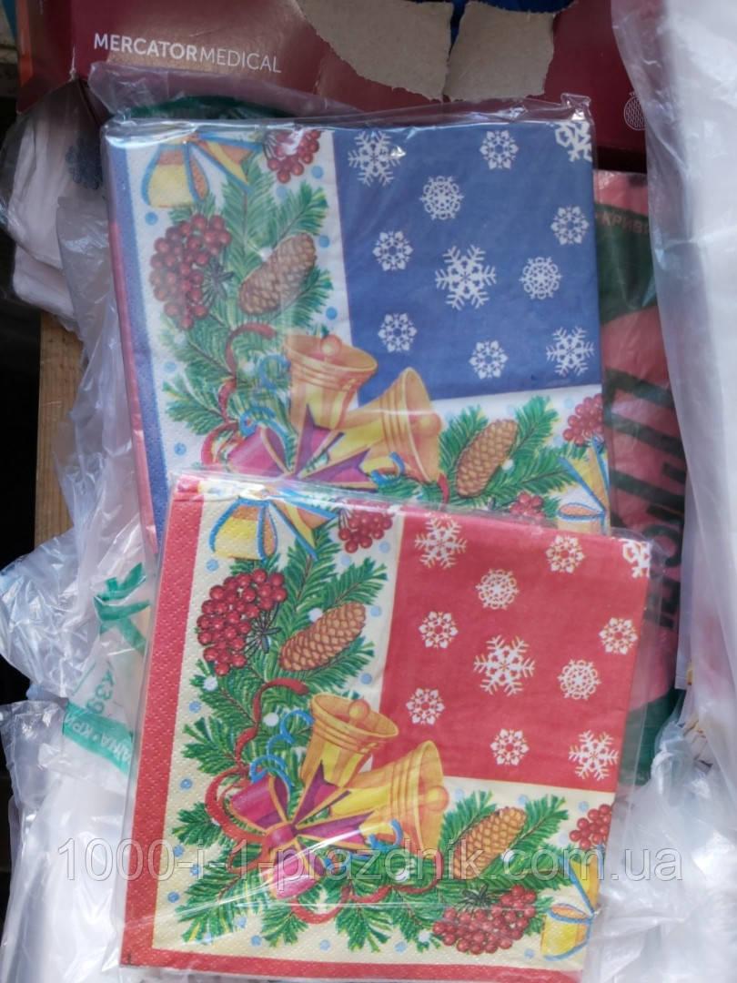 Салфетки 3-х слойные 10 шт. Новогодняя синяя или красная
