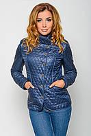 Куртка женская демисезонная Юлианна 17290 (42-58)