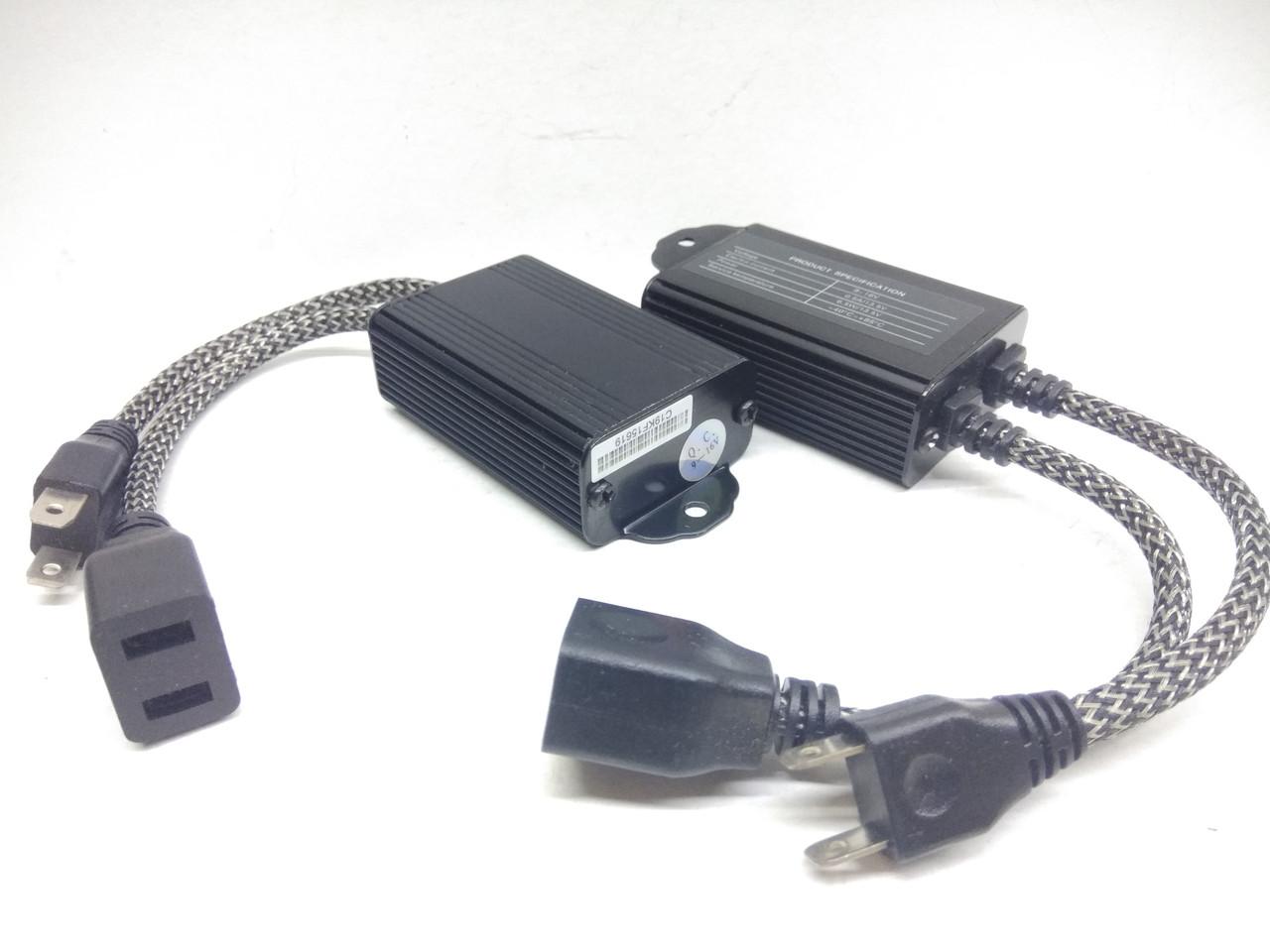Блок CANBUS  для светодиодных LED автоламп с разьемом H7