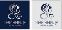 Создание логотипов Хмельницикй