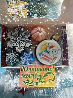 Мыльный Новогодний набор 39