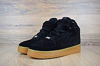 Кеды мужские Nike Air Force на зиму замша/мех найки высокие, черные на бежевой подошве, ТОП-реплика