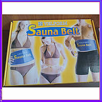Пояс для похудения Sauna Belt Velform с эффектом сауны