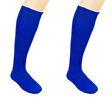 Гетры футбольные синие CO-5087-B
